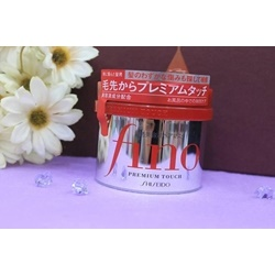 Kem ủ tóc Shiseido , 230g