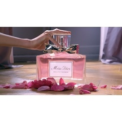 Nước hoa nữ dior blooming absolute, 50ml