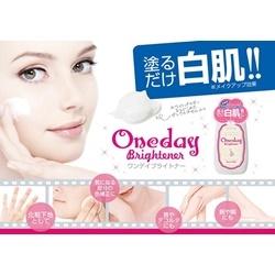 Sữa dưỡng thể trắng da Nhật Bản One day brighter , 120ml