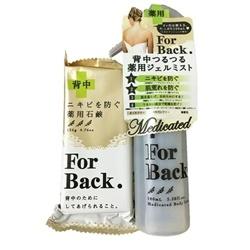 Set Trị Mụn Lưng For Back Medicated