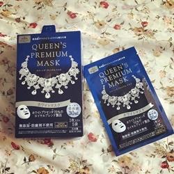 Mặt Nạ Dưỡng Trắng Da Quality First Queen's Premium Whitening Mask màu xanh