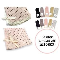 Găng tay chống nắng Nhật