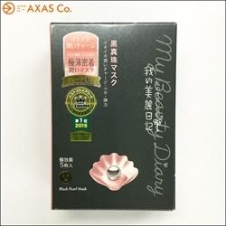 Mặt Nạ My Beauty Diary Mask Black Pearl (ngọc trai đen)