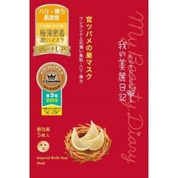 Mặt Nạ My Beauty Diary Mask Imperial Bird's Nest (tổ yến)