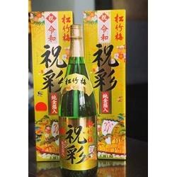 Rượu Sake vẩy vàng Hakutsuru Nhật Bản, chai 1.8 lít