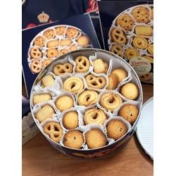Bánh qui bơ Danisa
