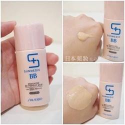 Kem chống nắng trang điểm Shiseido Sunmedic Medicated BB Protect Mild 30ml