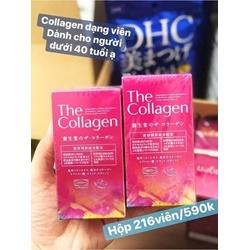 Viên uống The Collagen Shiseido dạng viên