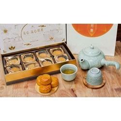 Bánh trung thu nhân trứng muối  Lava Custard mooncake mẫu Mới nhất 2018 của Hồng Kong