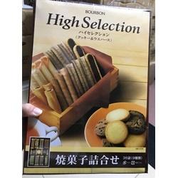 Bánh High selection của Bourbon Nhật