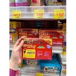 Viên uống giảm cân Minami 75 gói