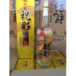 Rượu Sake vẩy vàng Hakutsuru Nhật Bản chai trắng 1.8l