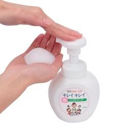 Nước rửa tay diệt khuẩn tạo bọt Lion 500ml