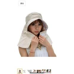 Mũ chống nắng, chống UV 100% Nhật