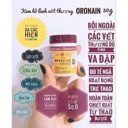 Thuốc mỡ làm nhanh lành vết thương Oronine H Ointment