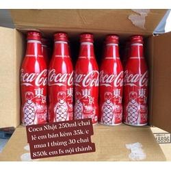 Nước uống Coca Japan mùa world cup 2020