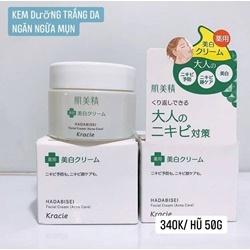 Kem dưỡng trắng da, ngăn ngừa và hỗ trợ trị mụn HADABISEI