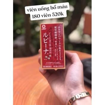 Viên uống bổ máu Rubina Nhật Bản 180 viên