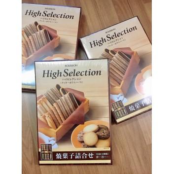 Bánh Bourbon High Selection Nhật Bản