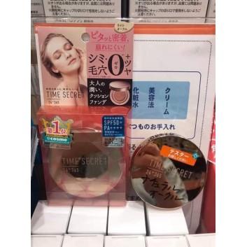 Cushion Time Secret Nhật Bản