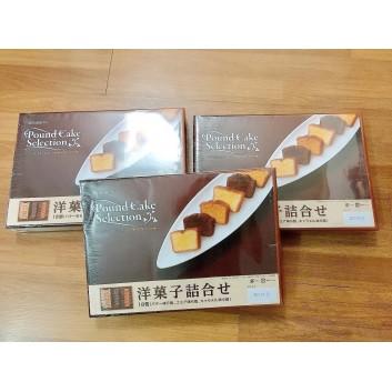 Bánh bông lan Bourbon Nhật Bản
