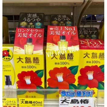 Tinh dầu hoa trà đỏ Nhật Bản 60ml