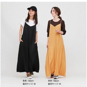 Váy Rayon Uni