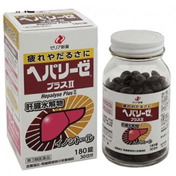 Viên uống bổ Gan trắng hepalyse Plus II