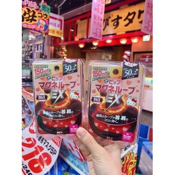 Vòng điều hoà huyết áp Nhật Bản